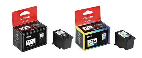 キャノンBC-340XLBC-341XL純正インク各色1個計2個セット大容量|キヤノンCannonピクサスPIXUSFINE