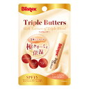 【直販】ブリステックス トリプルバター Blistex