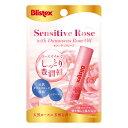 【直販】ブリステックス センシティブローズ 敏感肌用リップクリーム Blistex