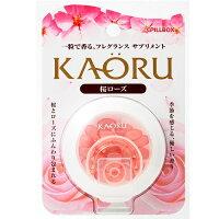 KAORU桜ローズ