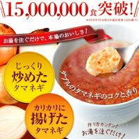 ついに1500万食突破
