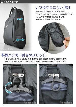 衣類収納ガーメントバッグガーメントバッグ/ハンガーケース/ガーメントバック/レディース/女性用/メンズガーメントバッグガーメントバック