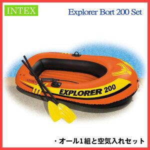 ゴムボート エクスプローラーボート テックス
