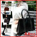 楽天ビジネスバッグ レディース A4 2ROOMバッグ A4対応 ショルダーバッグ ビジネス メンズ ビジネスバッグ ビジネスバック 女性 就活 リクルートバッグ 大容量 軽量 出張 バック カジュアル 自立 送料無料 女子