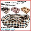 犬用ベッド・犬のベッド 小型犬用 ベッド マット カドラー ペット ベッド 犬用品・犬 ペット用...