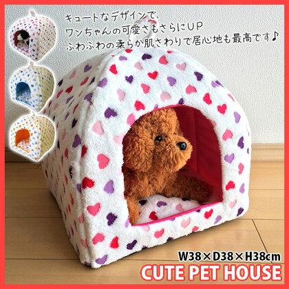 キュート柄ペットハウス冬【ハウスドーム犬ベッド犬小屋室内小型犬猫ベッド】