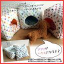 キュート柄ペットWハウス 冬【ハウス ドーム 犬ベッド 犬小屋 室内 小型犬 猫…