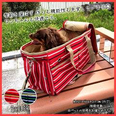 犬・猫キャリーバッグで売れ筋は「ピナコラーダ」犬猫ペット・キャリーバッグdog1 口コミレビューはどう?