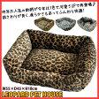 豹柄 ペットベッド 冬【ハウス ペットベット 犬ベッド ペットベッド 小型犬 猫ベッド】