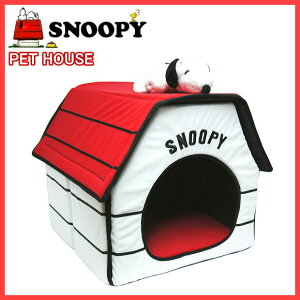 SNOOPY PET HOUSE スヌーピー ペットハウス 猫用 ペットベッド 犬用 ハウス …