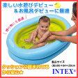 プール INTEX ベビーバス 空気入れ付きビニールプール 子供用 プール ベランダ 家庭用プール 長方形 底に空気 ベビープール 赤ちゃん お風呂 ビニール おふろ ベビー