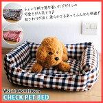 チェック柄ペットベッドハウスベッド犬用猫用角型冬あったかハウスハウスベッド