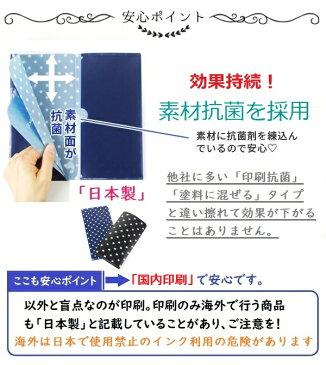 抗菌マスクケース 2セット マスクケース おしゃれ マスクポーチ マスク ケース 抗菌 かわいい マスク ケース ハード 日本製 国産 プラスチック製マスクケース 猫 携帯用マスクケース お出かけ 抗菌マスクケース 持ち運び