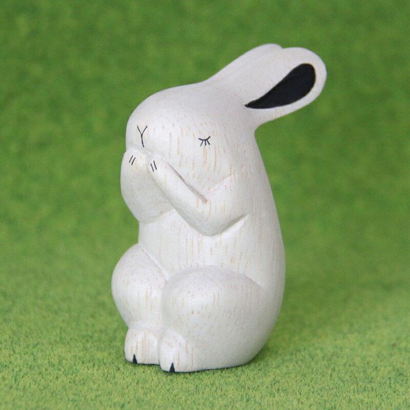 T-Lab./ティーラボ【ぽれぽれ動物/ウサギ】手作りの木彫りアニマルインテリア