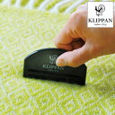 クリッパン/KLIPPAN ウールコーム