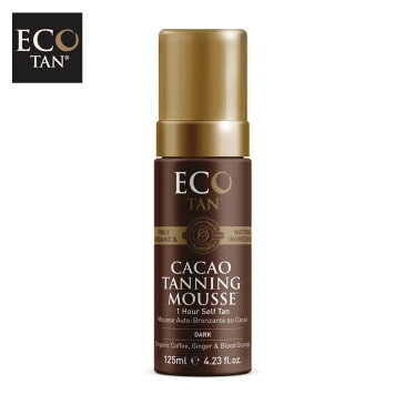 【EcoTan/エコタン】EcoTan FIMムース/カカオファーミングムース