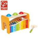 Hape/ハペ【E0305】パウンド アンド タップベンチ/木のおもちゃ