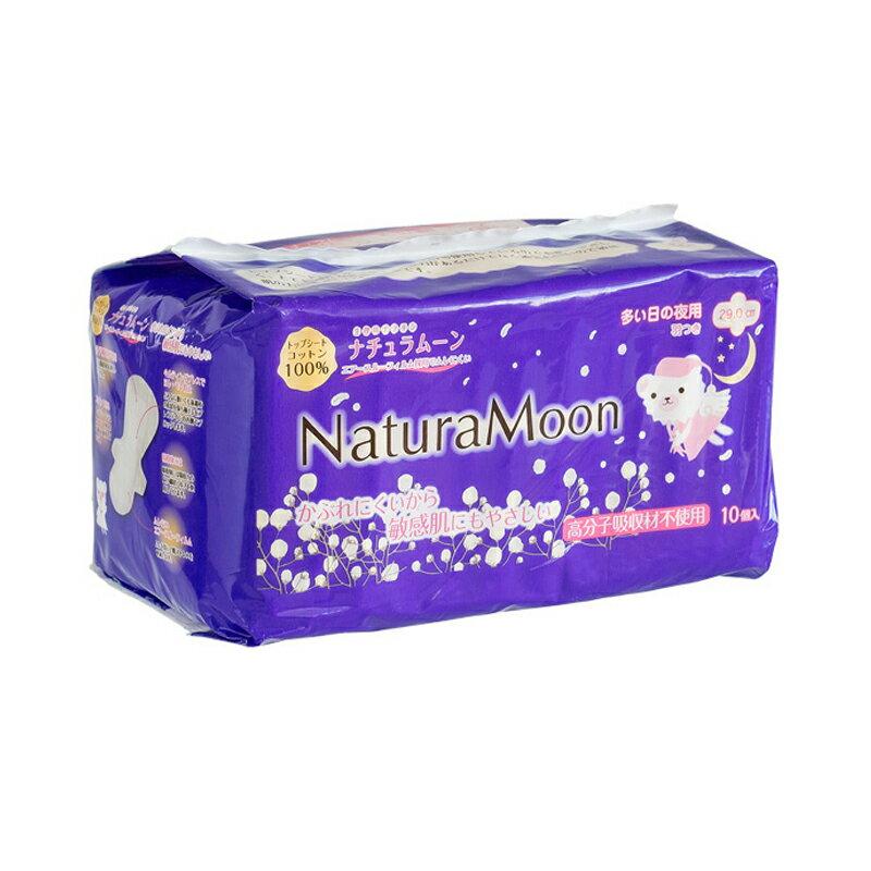 【楽天市場】【ナチュラムーン】生理用ナプキン 多い日の夜用 ...