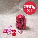 【ピープル・ツリー/PeopleTree】フェアトレード ハートチョコ・ピンクMix 植物性油脂&乳化剤不使用のピュアな味わい♪バレンタインデー・ホワイトデーにも