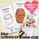 チョコクリームの入ったフィリングチョコ☆全3種類の味を楽しめるお得なセット!【ピープルツリ...