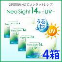 ◆【送料無料】ネオサイト14UV【4箱セット】【ポイント20倍】【2週...