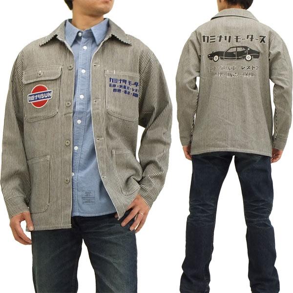 メンズファッション, コート・ジャケット  KMCJ-040S
