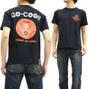ゴクー Tシャツ GO-COO!! 空軍 モンキーエアフォース 悟空本...