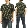 STAR OF HOLLYWOOD オープンシャツ SH36951 PIERROT ピエロ スター・オブ・ハリウッド メンズ 半袖シャツ #119ブラック 新品