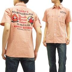 テッドマン ワークシャツ TES-800 TEDMAN エフ商会 メンズ 半袖シャツ ピンク 新品