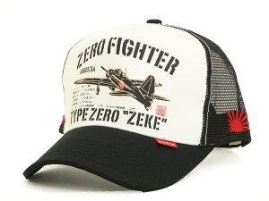 粋狂 メッシュキャップ SYC-300 零戦 エフ商会 メンズ 帽子 オフ白×黒 新品