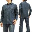 Lee デニム ワークシャツ LT0501-100 リー 無地 メンズ 長袖シャツ ワンウォッシュ 新品