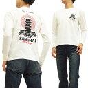 サムライジーンズ 長袖Tシャツ SMLT15-101 Samurai ...