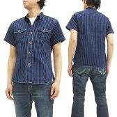 ステュディオ・ダルチザン ウォバッシュストライプ ワークシャツ 5532 メンズ 半袖シャツ 新品