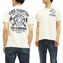 テッドマン ポロシャツ TSPS-131 消防士 TEDMAN エフ商会 メンズ 半袖 POLO オフ白 新品
