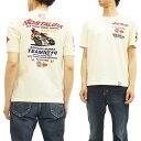 カミナリ Tシャツ KMT-115 ヤマハ YZR500 エフ商会 メンズ 半袖tee オフ白 新品