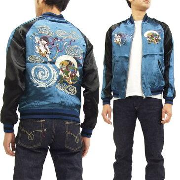 ジャパネスク スカジャン 3RSJ-003 風神雷神 Japanesque メンズ スーベニアジャケット ブルー 新品