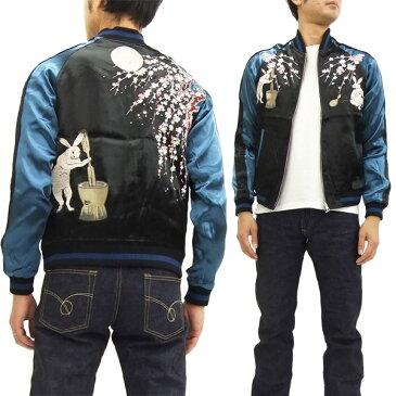 ジャパネスク スカジャン 3RSJ-023 桜月兎 メンズ スーベニアジャケット 黒×ブルー 新品