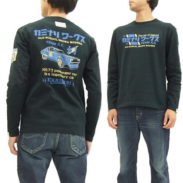 トップス, Tシャツ・カットソー  T KMLT-125 tee