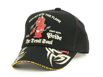 特德人員網絲蓋子TDC-5700 TEDMAN F商行人帽子黑色×黑色新貨