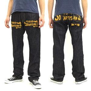 ステュディオ・ダルチザン D1715 刺繍 デニムパンツ ワンウォッシュ メンズ ジーンズ 新品