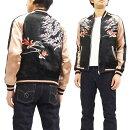 ジャパネスクスカジャン3RSJ-021桜金魚柄メンズスーベニアジャケット黒×ピンク新品