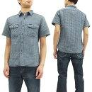ステュディオ・ダルチザン刺し子ドビーワークシャツ5587メンズ半袖シャツブルー新品