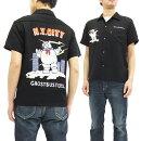 ゴーストバスターズボウリングシャツGB-05マシュマロマン刺繍メンズレーヨン半袖シャツブラック新品