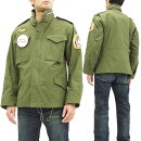 トイズマッコイM-65フィールドジャケットTMJ1701タクシードライバーメンズJKT新品