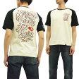 ブラッドメッセージ Tシャツ BLST-1040 SCRIPT タトゥー エフ商会 メンズ 半袖tee オフ×黒 新品