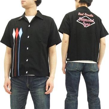 ドライボーンズ ボウリングシャツ DS-2326 Dry Bones メンズ 半袖 ボーリングシャツ ブラック 新品