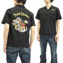 シュガーケーンロードランナーワークシャツSC37641SugarCaneメンズ半袖シャツ