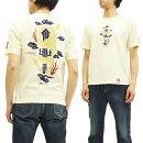 粋狂TシャツSYT-173倶利伽羅剣エフ商会和柄メンズ半袖tee