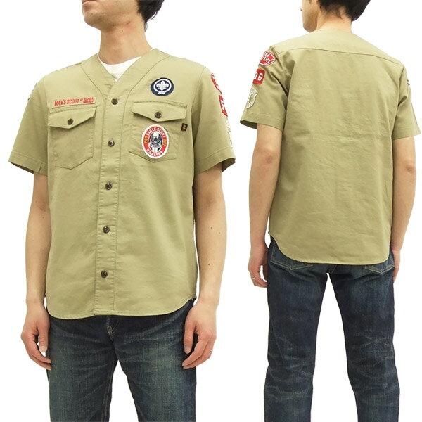アルファ ワッペン ベースボールシャツ TS5037 ALPHA メンズ 半袖シャツ TS5037-014 カーキ 新品