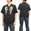 テーラー東洋スカシャツTT37670レーヨン龍刺繍メンズ半袖シャツ#119ブラック新品